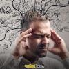 روش های کاهش اضطراب و استرس