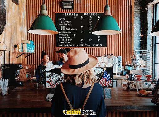 اصطلاحات کافه ها را یاد بگیریم